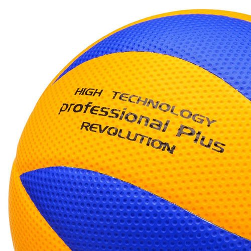 METEOR VOLLEYBALL BALL PROFESSIONAL PLUS REVOLUTION